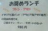 Muton_asado01