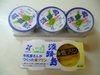 Awaji_milk03