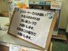 Awaji_milk04