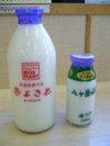 Milkplant01
