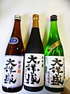 Taiyosakari