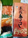 Kamio_gomoku