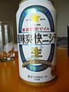 Sapporo_fuumisoukai