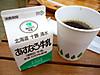 Mugioto_coffee_2