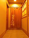 Tachibana_furo01