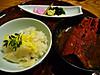 Minokichi_take11
