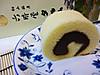 Rokujiya_taruto02